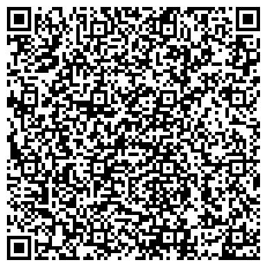 """QR-код с контактной информацией организации ООО Танцевальный клуб """"Мозаика"""""""