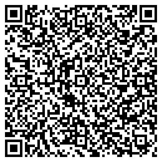 QR-код с контактной информацией организации АЗИЯ-КАФЕ