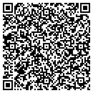 QR-код с контактной информацией организации КАЛЬВАДОС
