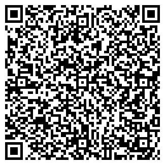 QR-код с контактной информацией организации 1000 МИЛЬ