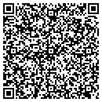 QR-код с контактной информацией организации ПИВНУШКА