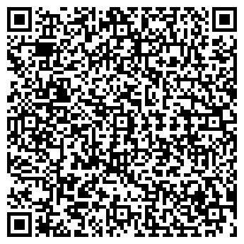 QR-код с контактной информацией организации ДЛЯ СВОИХ