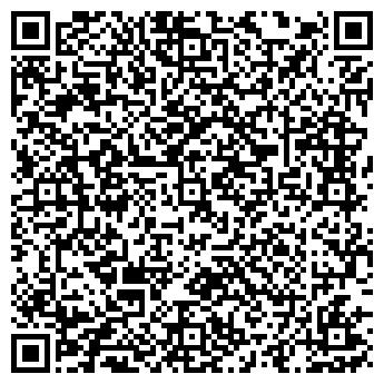 QR-код с контактной информацией организации СТОЛИЧНЫЙ ВКУС
