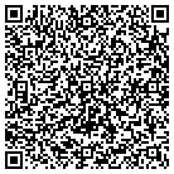QR-код с контактной информацией организации ГЛОРИУС ХОЛЛ