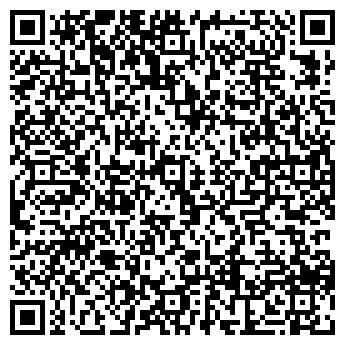 QR-код с контактной информацией организации МоторГРУПП