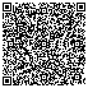 QR-код с контактной информацией организации МБС-НЕДВИЖИМОСТЬ