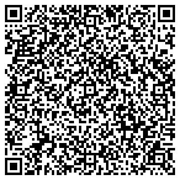 QR-код с контактной информацией организации ООО УРАЛРЕМСЕРВИС