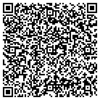 QR-код с контактной информацией организации ООО Винцер