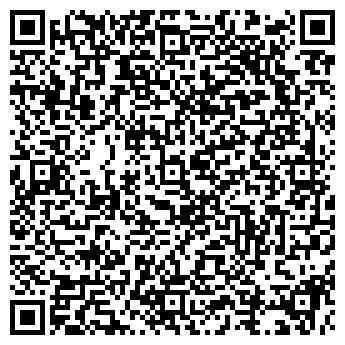 QR-код с контактной информацией организации Автолиния