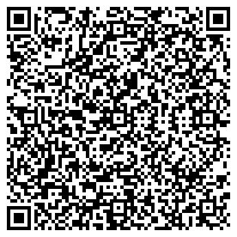 QR-код с контактной информацией организации Галамарт