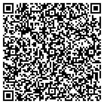 QR-код с контактной информацией организации ДИСКОНТ ОПТИКА
