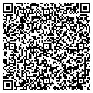 QR-код с контактной информацией организации ЗЕМ ФАРМ