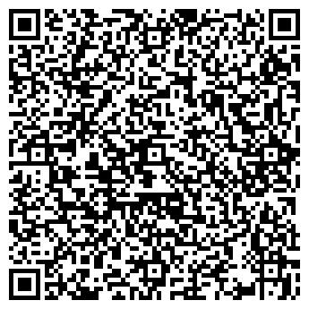 QR-код с контактной информацией организации РОНЕСТА ЮНИОН