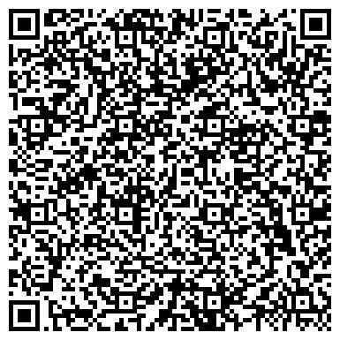 QR-код с контактной информацией организации КАЛБИНЕТ ПЕРМАНЕНТНОГО МАКИЯЖА