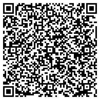 QR-код с контактной информацией организации ЛАГОНДА