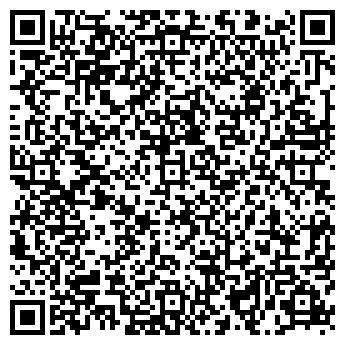 QR-код с контактной информацией организации ПАРИТЕТ-СК