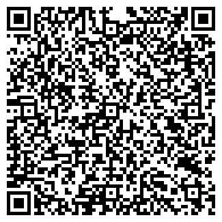 QR-код с контактной информацией организации АФМ