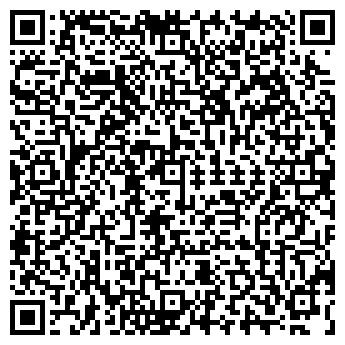 QR-код с контактной информацией организации ИНТЕРСОЮЗ
