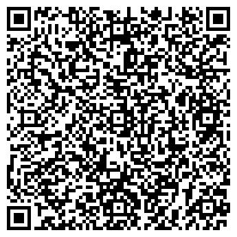 QR-код с контактной информацией организации НАДЁЖНОСТЬ № 1