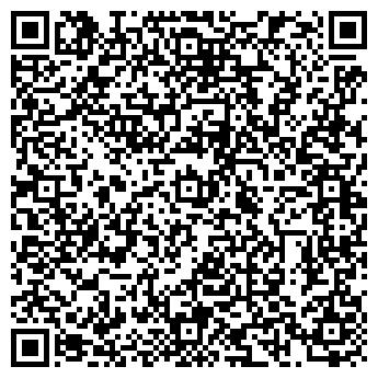 QR-код с контактной информацией организации НАЧАЛЬНАЯ ШКОЛА № 566