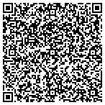 QR-код с контактной информацией организации DAF Сервис в Тольятти
