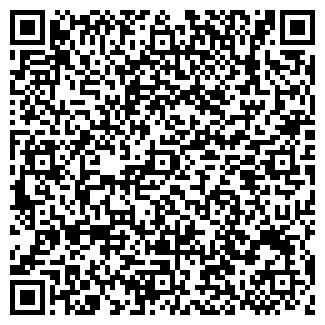 QR-код с контактной информацией организации ШКОЛА № 566