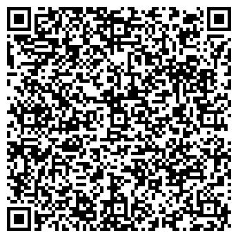 QR-код с контактной информацией организации ШКОЛА № 1263