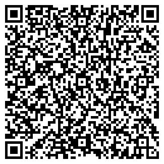 QR-код с контактной информацией организации ШКОЛА № 630
