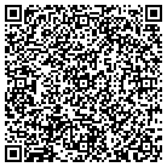 QR-код с контактной информацией организации ПРО-ИНФО