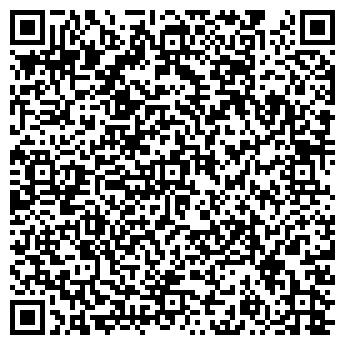 QR-код с контактной информацией организации ШКОЛА № 212