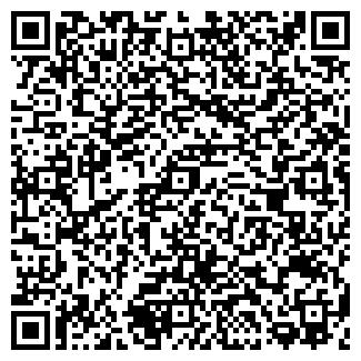 QR-код с контактной информацией организации ТЭТ-СЕРВИС