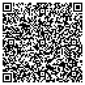 QR-код с контактной информацией организации ЭВМ