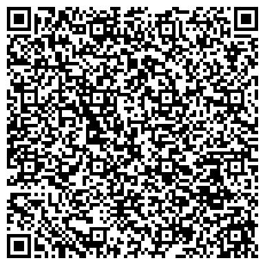 QR-код с контактной информацией организации Клиентская служба «Донской, Даниловский» ПФР