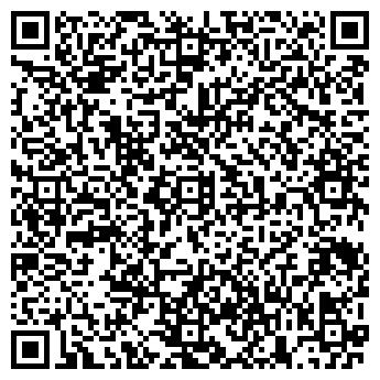 QR-код с контактной информацией организации ИСТОЧНИК ПРАВА