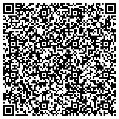 QR-код с контактной информацией организации ЛИГАЛ ЭКСПЕРТ