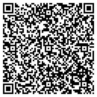 QR-код с контактной информацией организации ПРИКАЗ