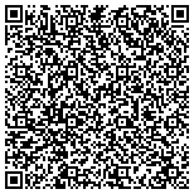 QR-код с контактной информацией организации Агромаркет, группа компаний, Офис