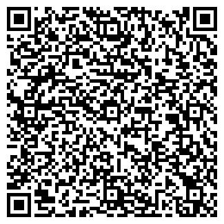 QR-код с контактной информацией организации ГЛОССИ