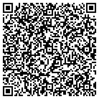 QR-код с контактной информацией организации СТЕРЕО И ВИДЕО
