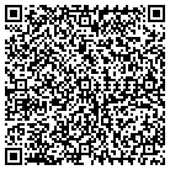 QR-код с контактной информацией организации ФОТО И ВИДЕО