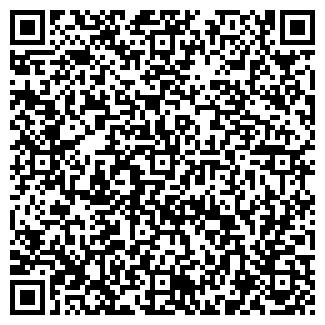 QR-код с контактной информацией организации СМ-ДОКТОР