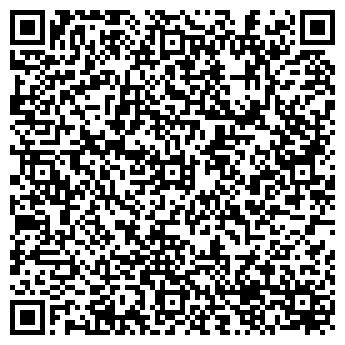 QR-код с контактной информацией организации Фред-Ман