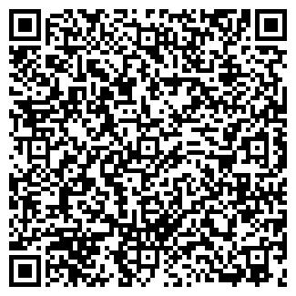 QR-код с контактной информацией организации ELLE ДЕКОР