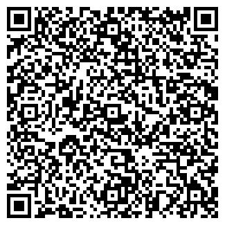 QR-код с контактной информацией организации MARIE CLAIRE