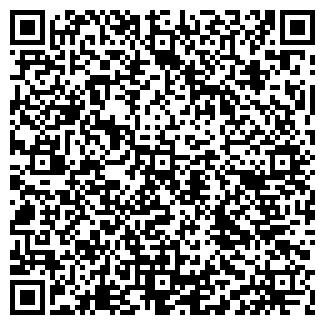 QR-код с контактной информацией организации MERCURY