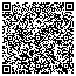 QR-код с контактной информацией организации Дончанка
