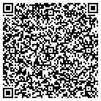 QR-код с контактной информацией организации ХОЗЯЙСКИЙ