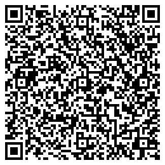 QR-код с контактной информацией организации С7 ТЦ