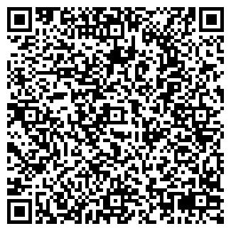 QR-код с контактной информацией организации EMILE MARQU