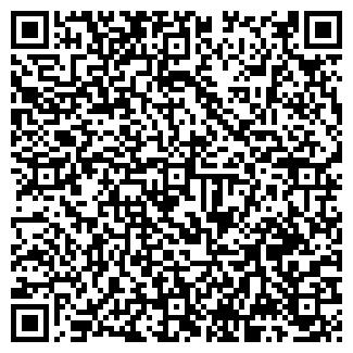QR-код с контактной информацией организации АКАПУЛЬКО